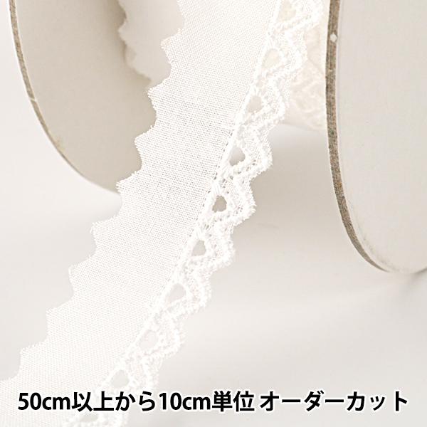 【数量5から】レースリボンテープ 『綿レース 白 幅約22mm 574163』