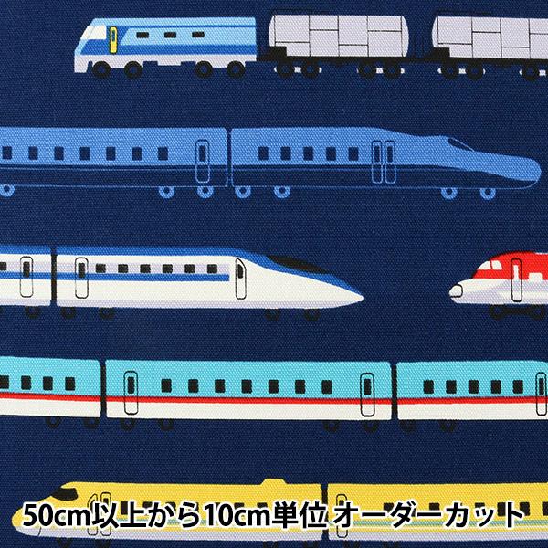 【数量5から】生地 『Tip-top collection (ティップトップコレクション) 電車 紺C オックス』