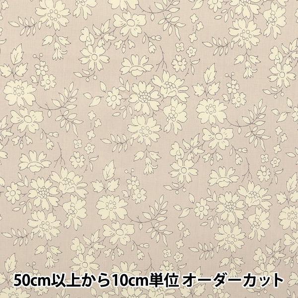 【数量5から】 生地 『LIBERTY リバティプリント タナローン カペル 3333055-LKE』 Liberty Japan リバティジャパン
