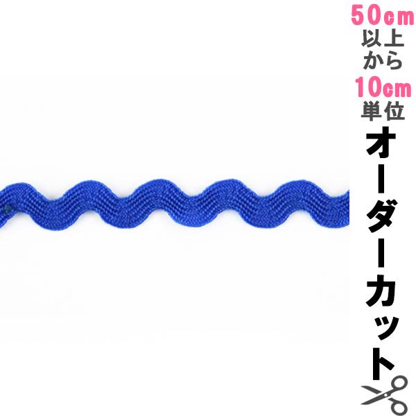 【数量5から】手芸ブレード 『ブレード 9-77』