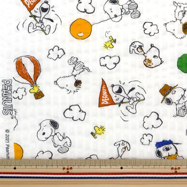 【数量5から】 生地 『リップル ピーナッツ スヌーピー ホワイト G-3594-1A』 KOKKA コッカ