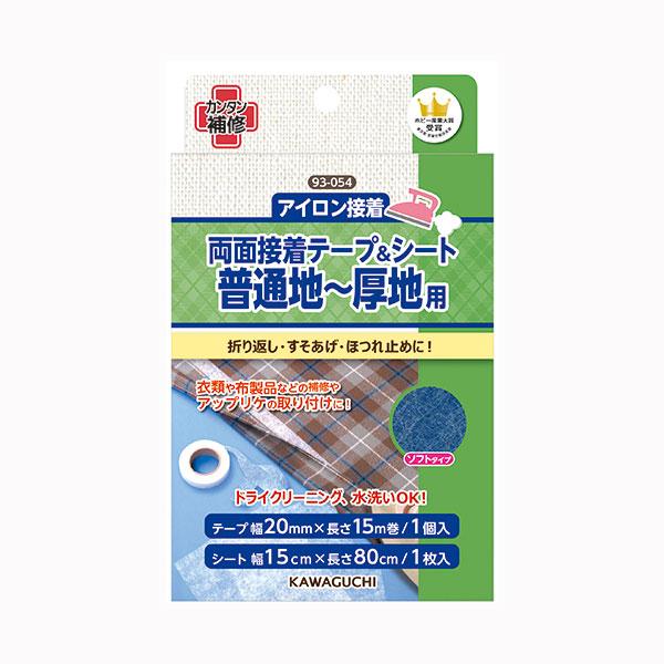 接着テープ 『両面接着テープ&シート 普通地〜厚地用』 河口 KAWAGUCHI カワグチ 93-054