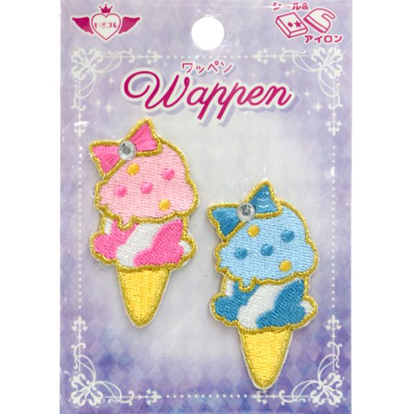 ワッペン 『いろコレワッペン メルティアイスクリーム』 ツクリエ TSUCREA ICW-22
