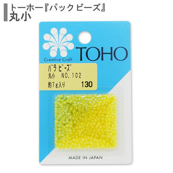 ビーズ 『バラビーズ 丸小 No.102』 TOHO BEADS トーホービーズ