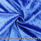 【数量5から】生地 『クラッシュベロア ブルー 青 GD3300-263』