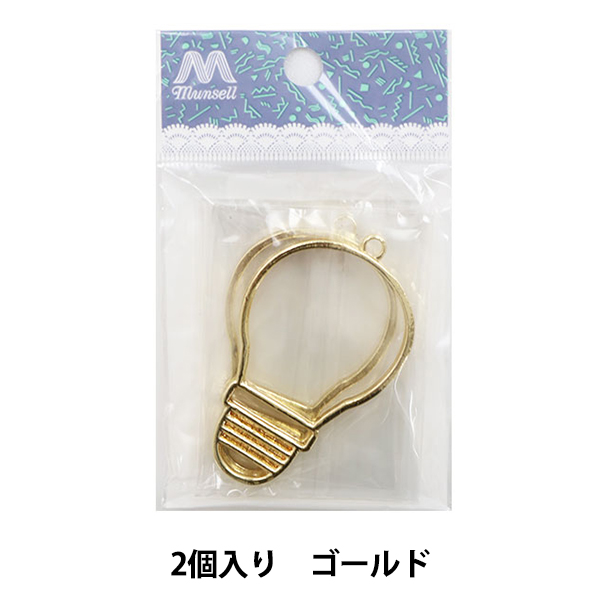 レジンパーツ 『レジン枠(カン付) 電球 ゴールド 2コ入』