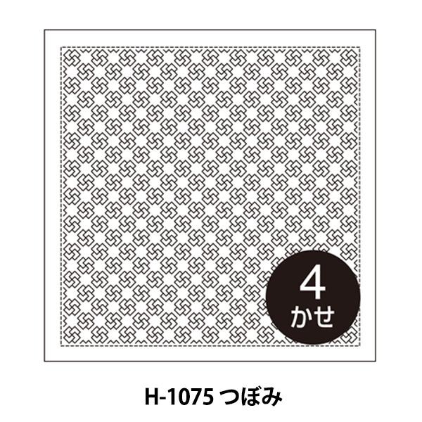 刺しゅうキット 『一目刺しの花ふきん H-1075 つぼみ』 Olympus オリムパス