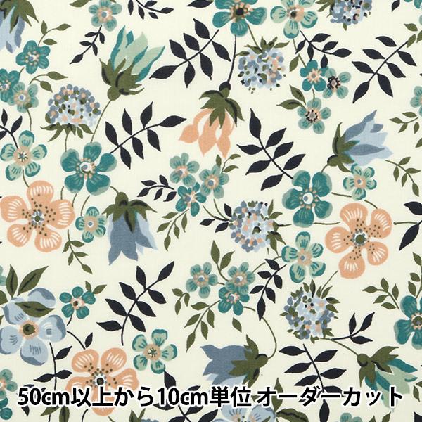 【数量5から】生地 『LIBERTY リバティプリント タナローン エデナム 3637071-PE』 Liberty Japan リバティジャパン