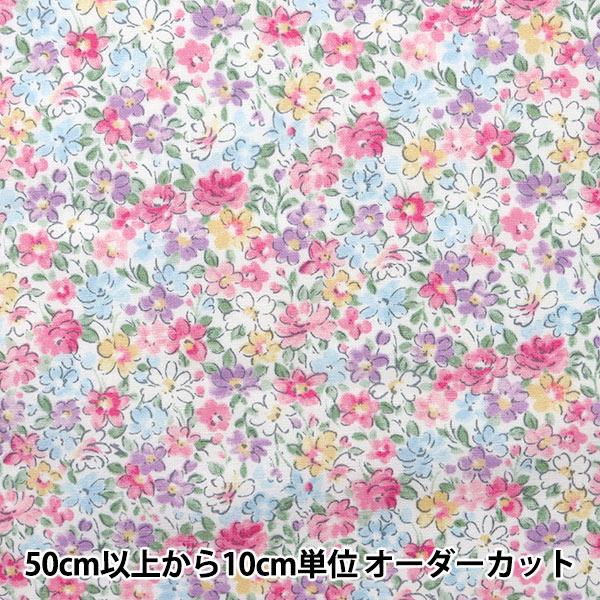 【数量5から】生地 『ブロード 小花柄 YUZ-796-1』 YUWA 有輪商店