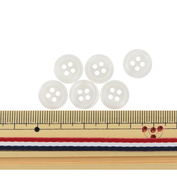 ボタン 『シャツボタン 13mm 6ヶ入 白 PVSO9001』
