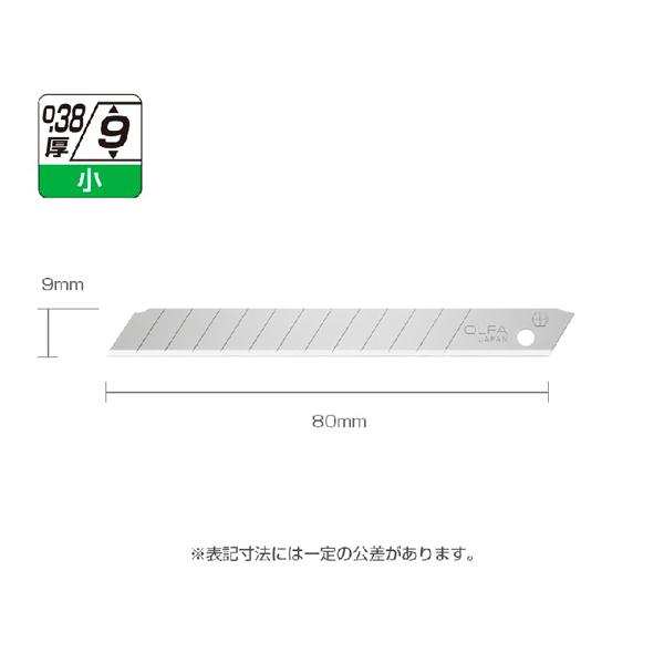 カッター 『オルファ替刃 (小) 10枚PCケース SB10K』