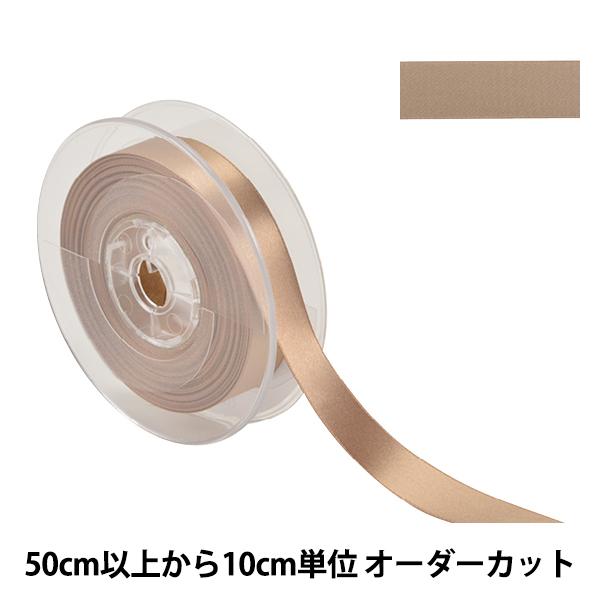 【数量5から】 リボン 『ポリエステル両面サテンリボン #3030 幅約1.8cm 35番色』