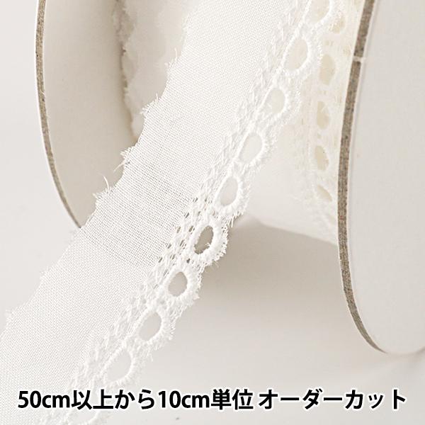 【数量5から】レースリボンテープ 『綿レース 白 幅約20mm 2259393』