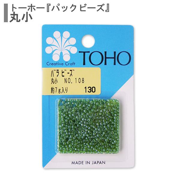 ビーズ 『バラビーズ 丸小 No.108』 TOHO BEADS トーホービーズ