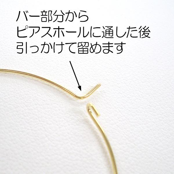 手芸金具 『フープピアス丸25mm 金色』