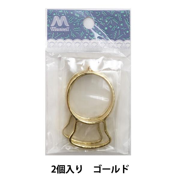 レジンパーツ 『レジン枠(カン付) スノードーム ゴールド 2コ入』