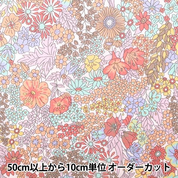 【数量5から】生地 『LIBERTY リバティプリント タナローン マーガレットアニー 3631165-WE』 Liberty Japan リバティジャパン