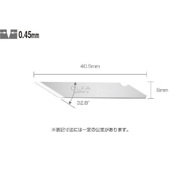 カッター 『アートナイフ用替刃 XB10』