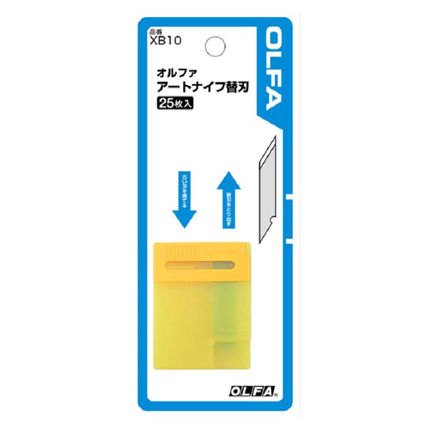 カッター 『アートナイフ用替刃 XB10』 イトー