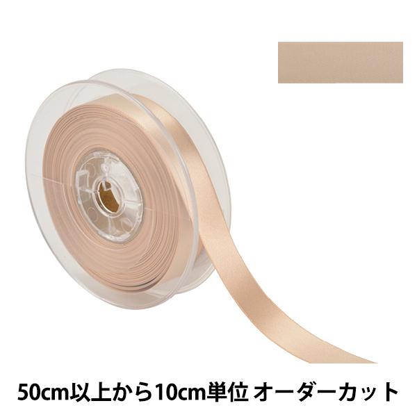 【数量5から】 リボン 『ポリエステル両面サテンリボン #3030 幅約1.8cm 36番色』