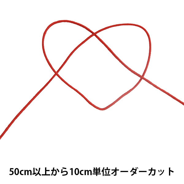 【数量5から】 リボン 『GR・プレーン細口 幅約1mm 47番色 41600』 TOKYO RIBBON 東京リボン