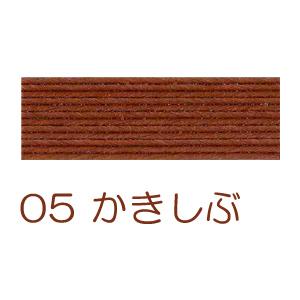 手芸バンド 『クラフト用紙バンド 約5m YZ052 新かきしぶ』 紺屋商事【ユザワヤ限定商品】