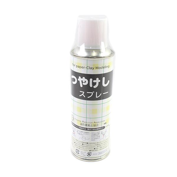 粘土用塗料 『つやけしスプレー 200ml』 日本教材製作所