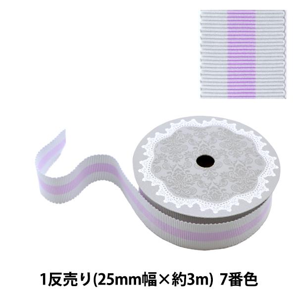 リボン 『1反売り 先染めペタシャムリボン 25mm幅×約3m巻 紫 007番色』