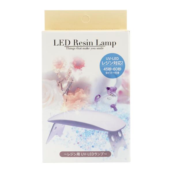 レジンランプ 『LED Resin Lamp』
