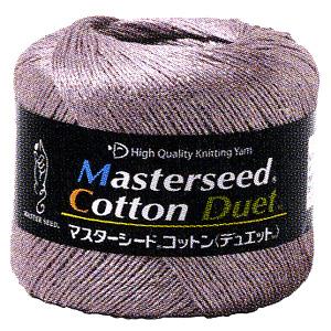 春夏毛糸 『Masterseed Cotton Duet (マスターシードコットンデュエット) 402番色』 DIAMOND ダイヤモンド
