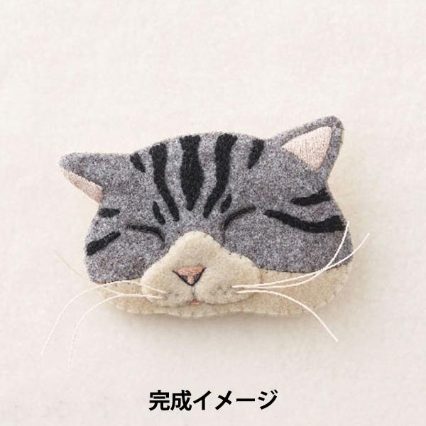 刺しゅうキット 『フェルトと刺繍でつくる猫のブローチ シロサバ NSB-2』 SUN FELT サンフェルト