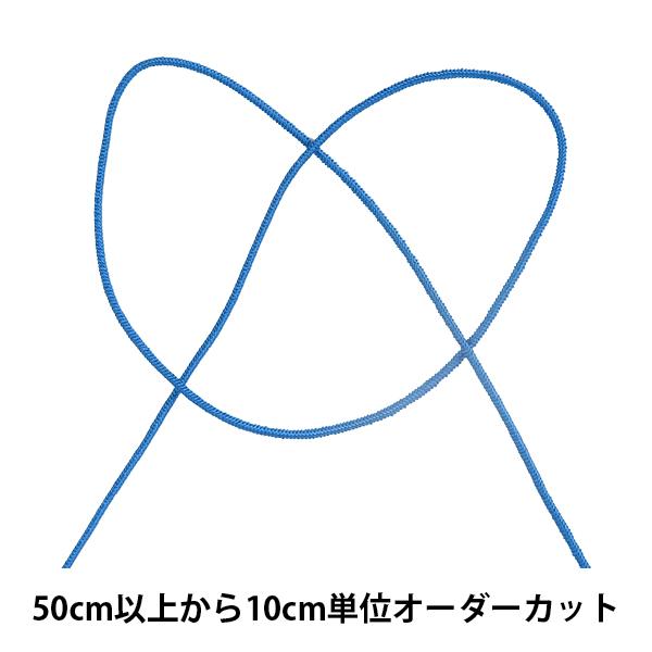 【数量5から】 リボン 『GR・プレーン細口 幅約1mm 49番色 41600』 TOKYO RIBBON 東京リボン