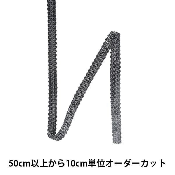 【数量5から】 手芸ブレード 『レーヨンブレード 幅約1.1cm 107番色 111-300』
