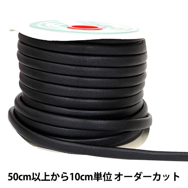 【数量5から】手芸用テープ 『メイフェア芯入テープ 09』
