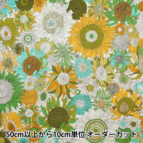 【数量5から】 生地 『LIBERTY リバティプリント タナローン スモールスザンナ 3638158-AE』 Liberty Japan リバティジャパン