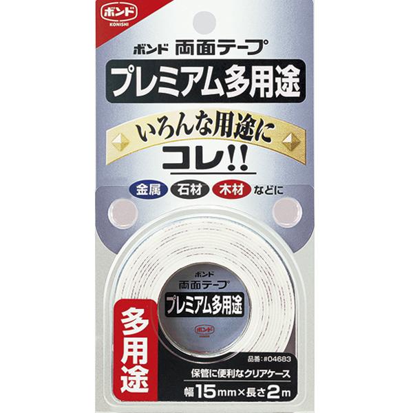 接着剤 『ボンド 両面テープ プレミアム多用途 #04683』 コニシ KONISHI ボンド