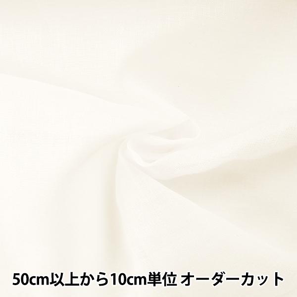 【数量5から】織布接着芯 『ダンレーヌ SX33H ホワイト』