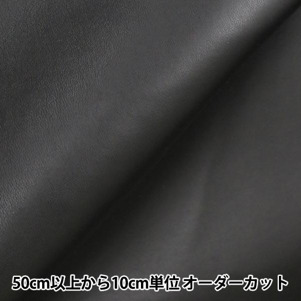 【数量5から】生地 『サムソンレザー 黒 43035-10』