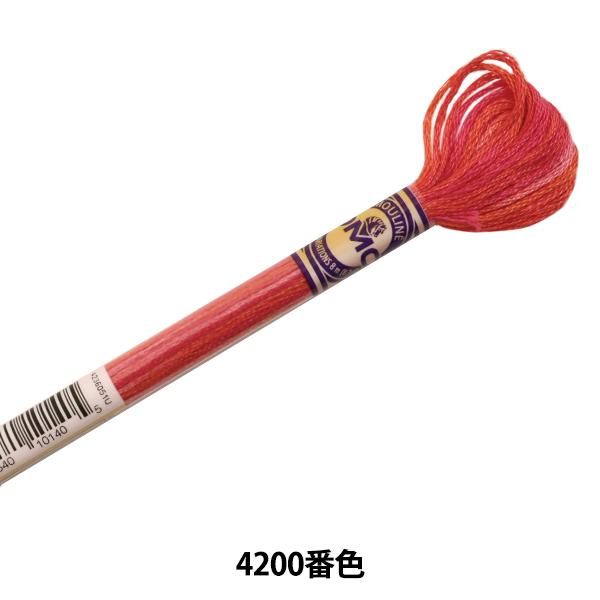 DMC 刺しゅう糸 カラーバリエーション 4200/赤系