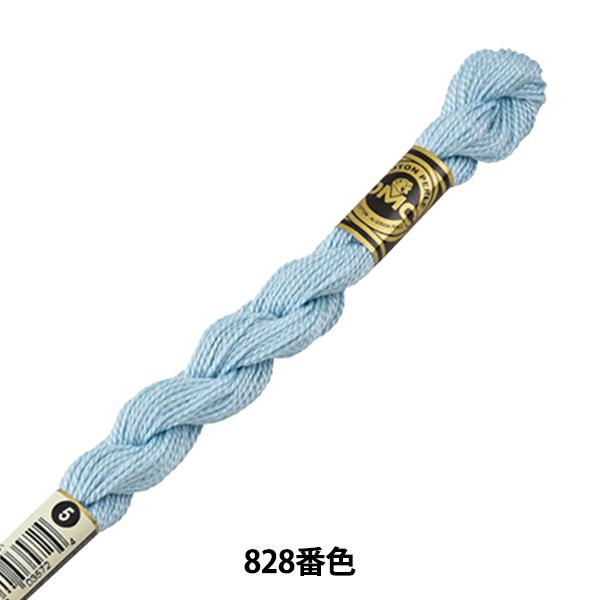 刺しゅう糸 『DMC 5番刺繍糸 828番色』 DMC ディーエムシー