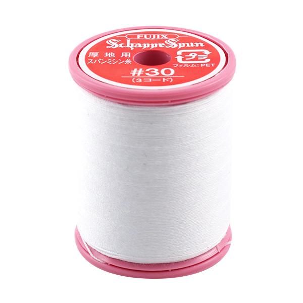 ミシン糸 『シャッペスパン 厚地用 #30 100m 401(白)番色』 Fujix(フジックス)