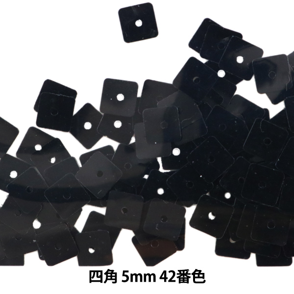 スパンコール 『四角 5mm SQ 42番色』