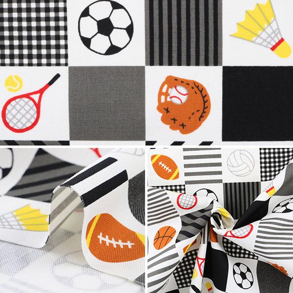 【数量5から】生地 『Tip-top collection (ティップトップコレクション) スポーツ モノトーンC オックス』