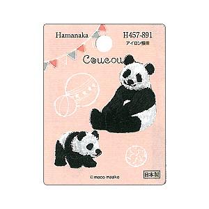 ワッペン 『Coucou (クークー) パンダ H457-891』 Hamanaka ハマナカ