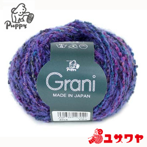 秋冬毛糸 『Grani (グラーニ) 405番色』 Puppy パピー