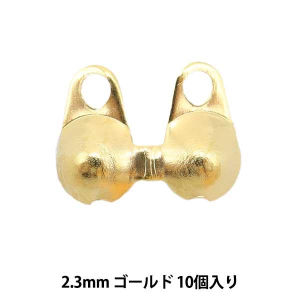金具 『カップリング2.3mm ゴールド 10個入り』