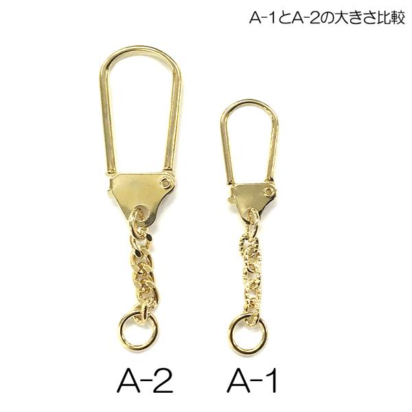 手芸金具 『キーホルダー A-2 金色』