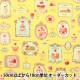 【数量5から】生地 『スイーツロンドコレクション 20オックス D パステルイエロー』 YUWA 有輪商店