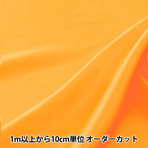 【数量5から】生地 『コスチュームサテン 45 サンフラワー (黄色)』【ユザワヤ限定商品】