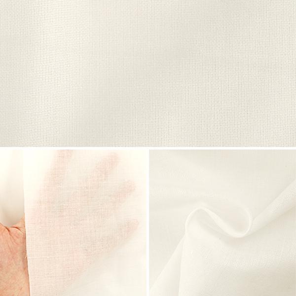【数量5から】織布接着芯 『ダンレーヌ 59SZH ホワイト』